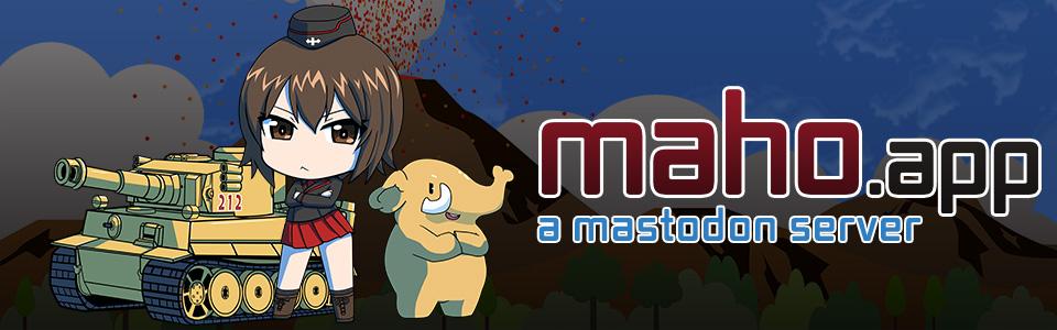 【2020令和最新】Mastodon maho.app